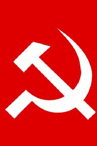 Communist Party of India (Maoist) Flag